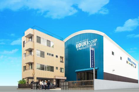 写真:神戸東灘工場APACリサイクリングテストセンター