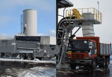 青森県|県境不法投棄廃棄物処理委託業務
